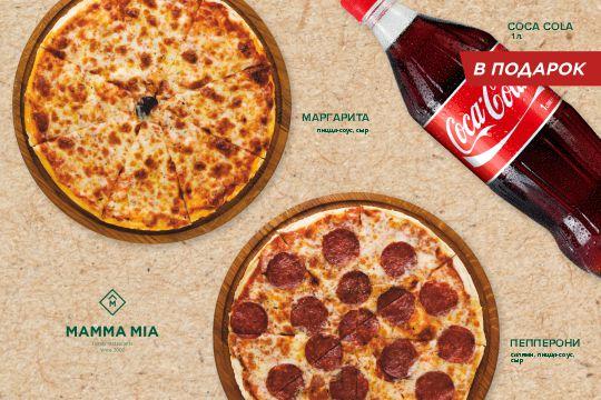 Сет Маргарита+Beef Пепперони+Cola