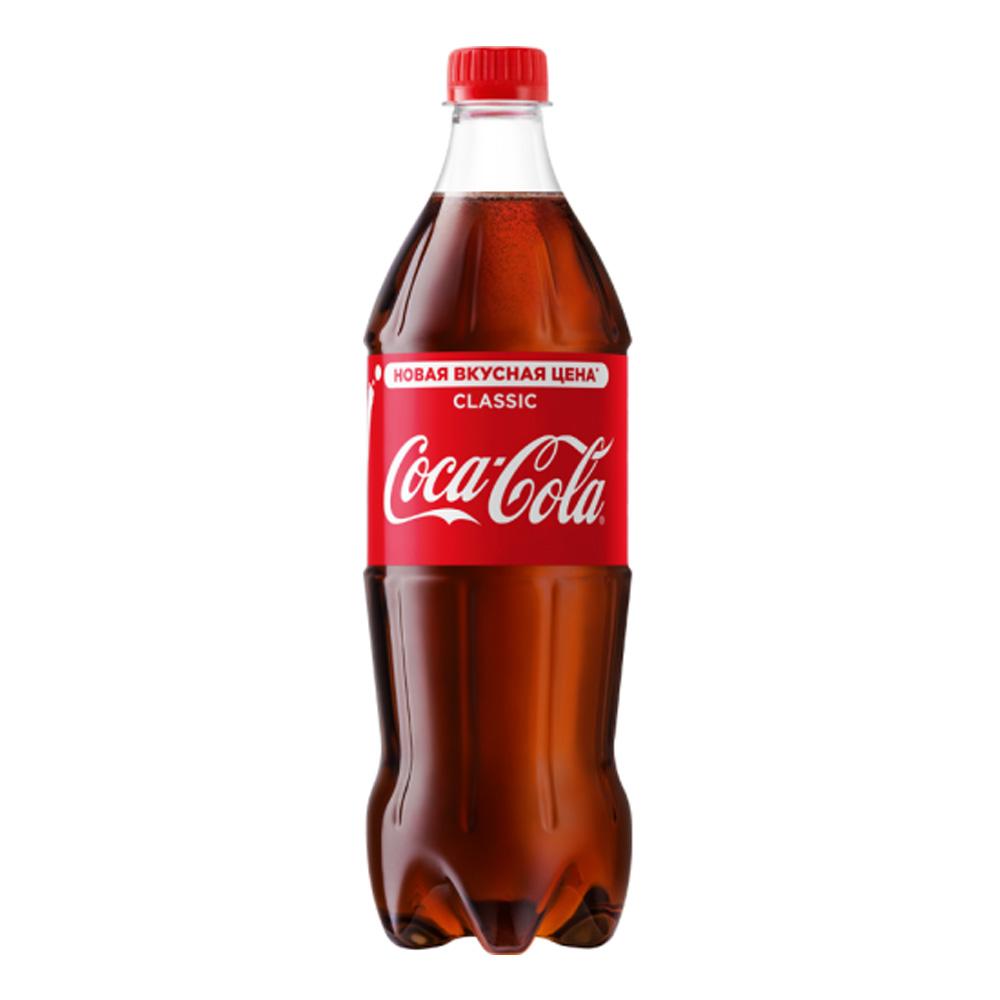 Кока Кола 0,9
