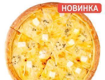 Пять Сыров