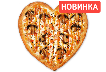 Сердце Креветуля