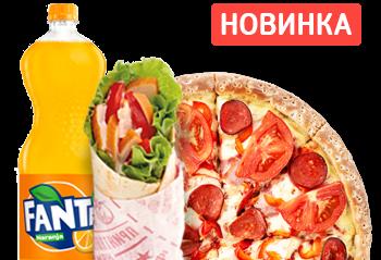 Комбо СОЛО