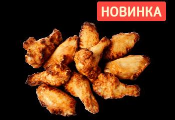 Куриные крылышки, 10 шт.