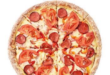 Пафф Пицца